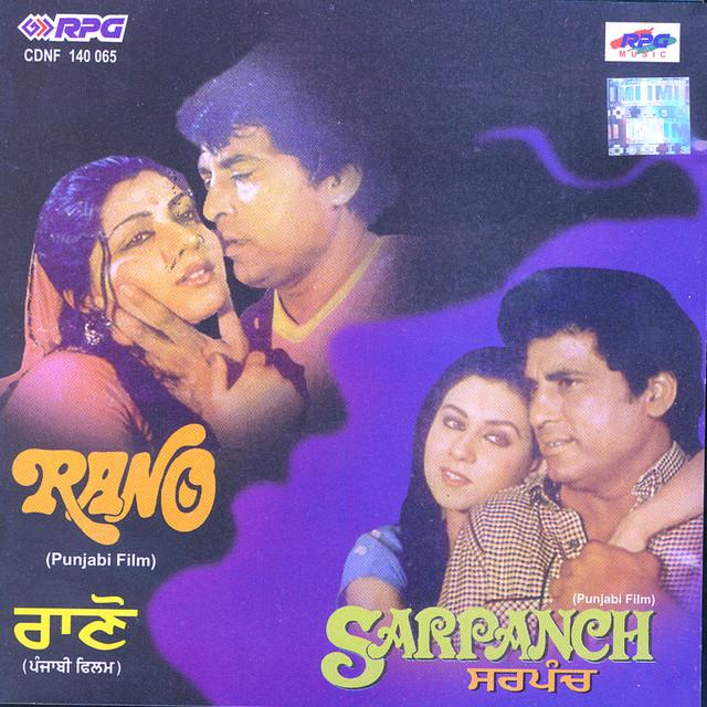 sarpanch rano songs