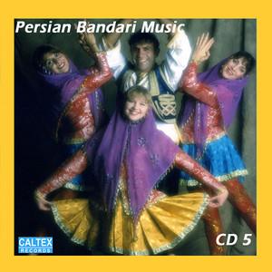 Persian Bandari Songs CD 5