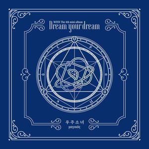 Dream your dream Albümü