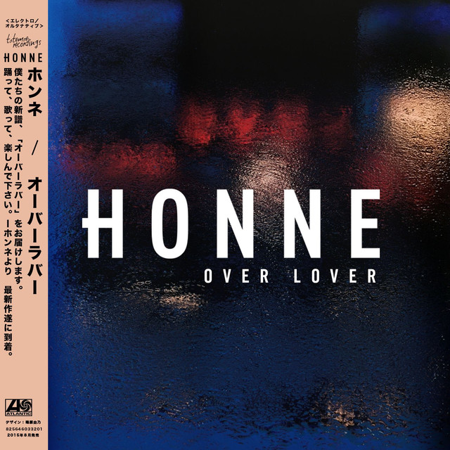 Weihnachtslieder Remix.Honne Over Lover Ep On Spotify