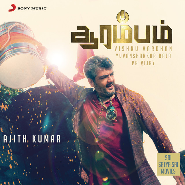 Arrambam (Original Motion Pict...