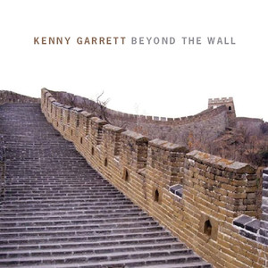 Beyond the Wall album