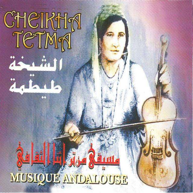 cheikha tetma