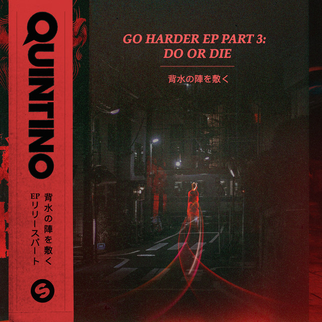 GO HARDER EP PART 3: DO OR DIE
