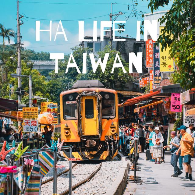 HA Life in Taiwan