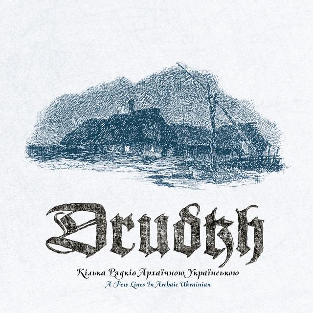 A Few Lines in Archaic Ukrainian
