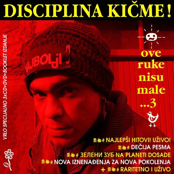 Disciplina ki me