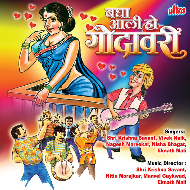 Aali Re Aali Chikni Chameli, a song by Nagesh Morvekar on Spotify