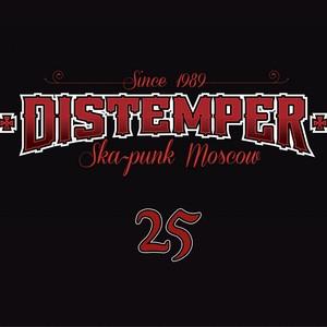 25 Albumcover