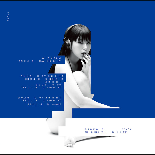 Album cover for THANK YOU BLUE by DAOKO