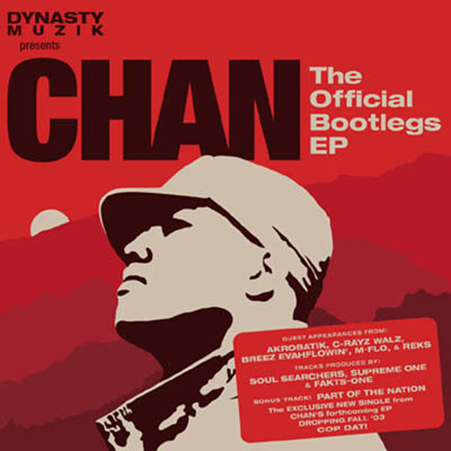 91e9559624c Big In Japan - Feat. Reks. By Chan