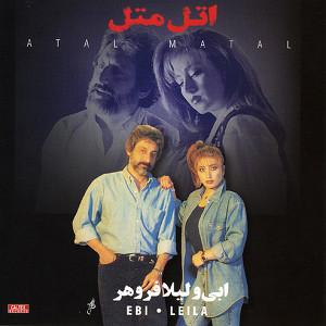 Atal Matal - Persian Music Albümü