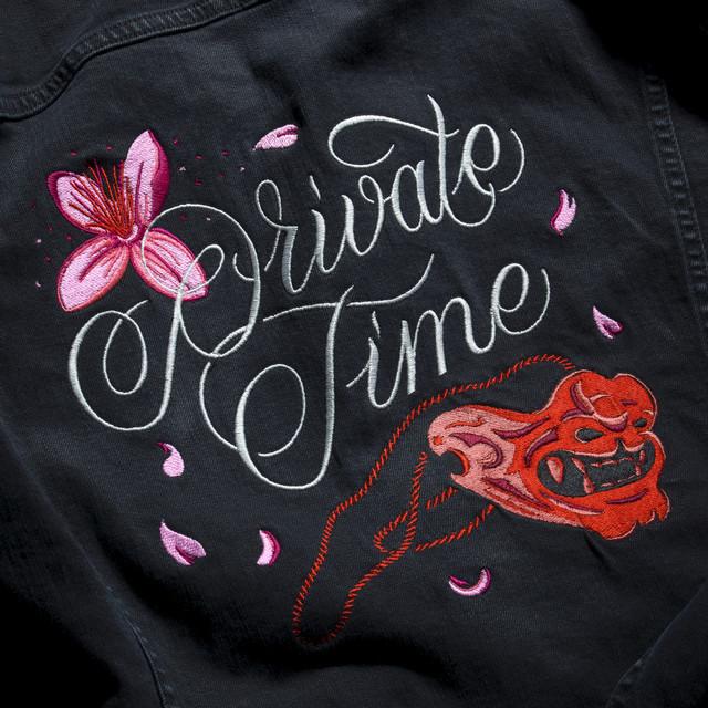 Private Time