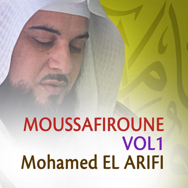 dourous islamia