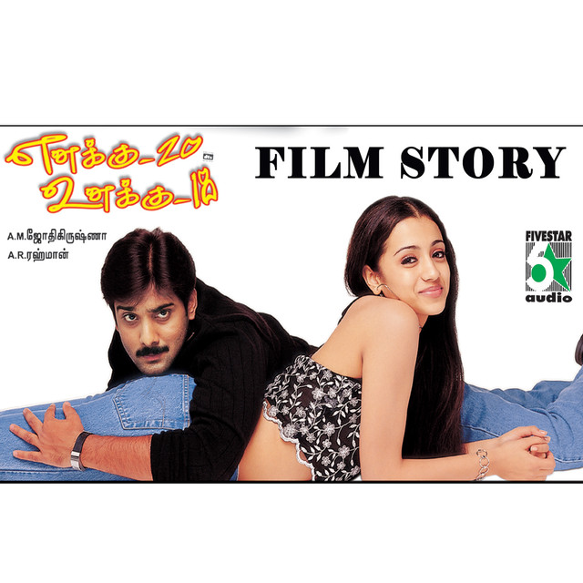Enakku 20 Unakku 18 Film Story Dialogue Part 1