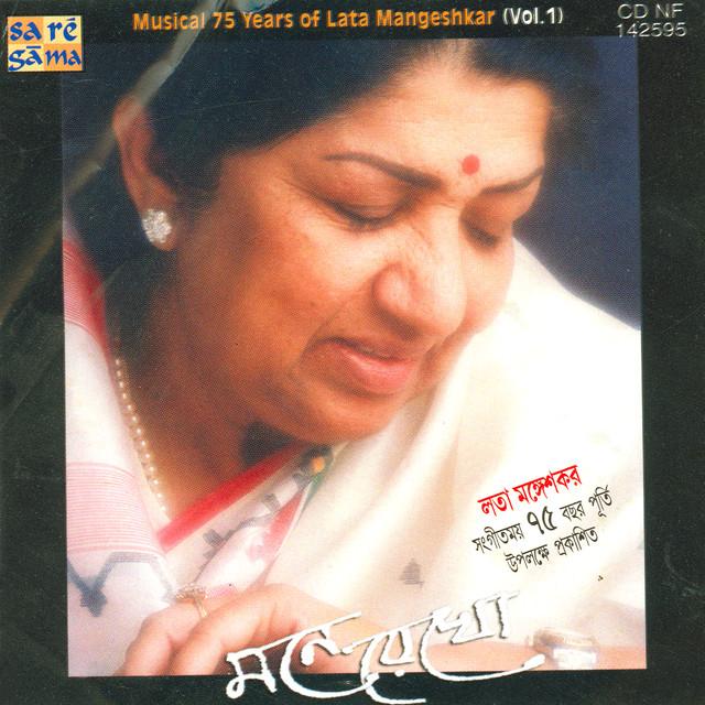 Esechhi Ami Esechhi Manna Dey: Musical 75 Years Vol -1 By Lata Mangeshkar On
