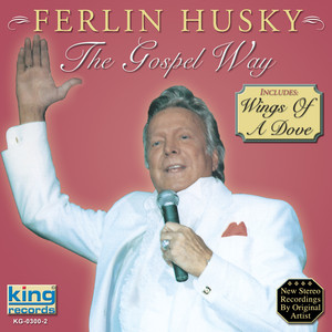 The Gospel Way album