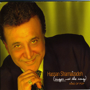 Singer Not The Song - Persian Music
