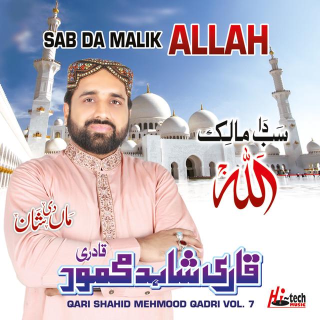 Khuwaja Mere Khuwaja, a song by Qari Shahid Mehmood Qadri on