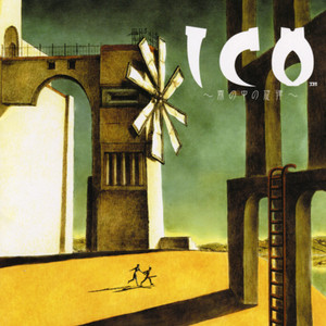 ICO〜霧の中の旋律〜 - Ico