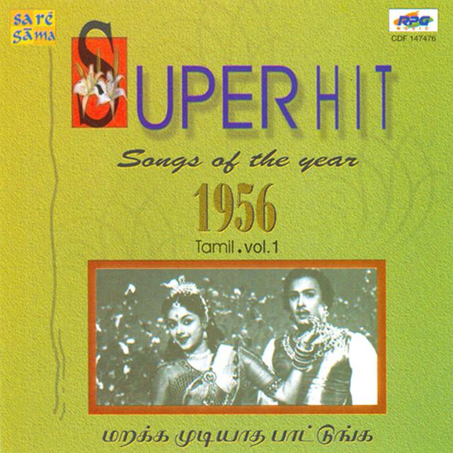 SAMARASAM ULAAVUM, a song by Sirkazhi Govindarajan on Spotify