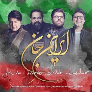 Irane Jan Albümü