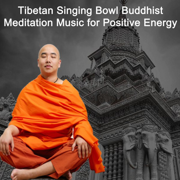 Chanting the Powerful Mantra Om, a song by Buddhist Thai
