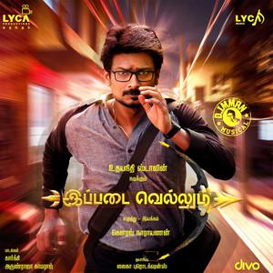 Ippadai Vellum (Original Motion Picture Soundtrack) Albümü