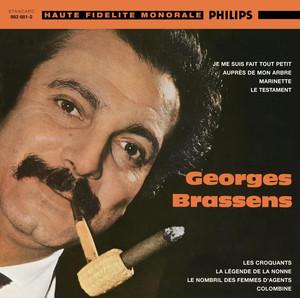 Georges Brassens Et Sa Guitare - Georges Brassens