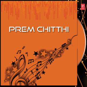 Prem Chitthi album