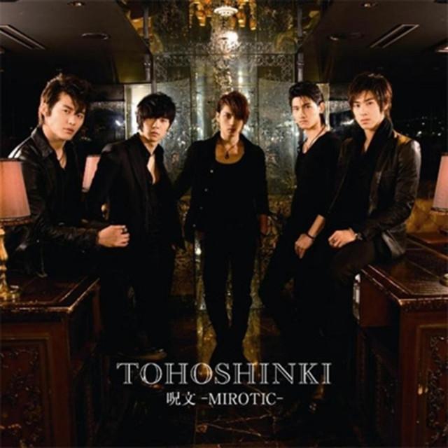 Mirotic - Dbsk, vol 4 by TVXQ! on Spotify