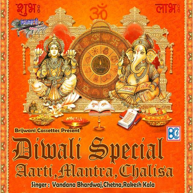 Shri Vishnu Mantra, a song by Vandana Bhardwaj on Spotify
