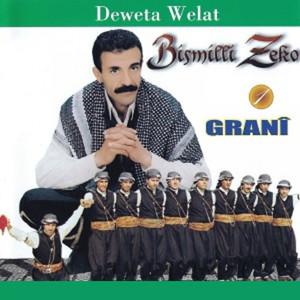 Granî - Deweta Welat Albümü