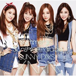 サマー☆ジック / Sunshine Miracle / SUNNY DAYS Albümü