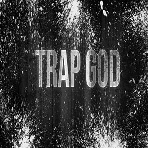 Gucci Mane Half cover