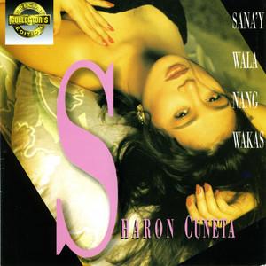 Special Collector's Edition: Sana'y Wala Nang Wakas - Sharon Cuneta