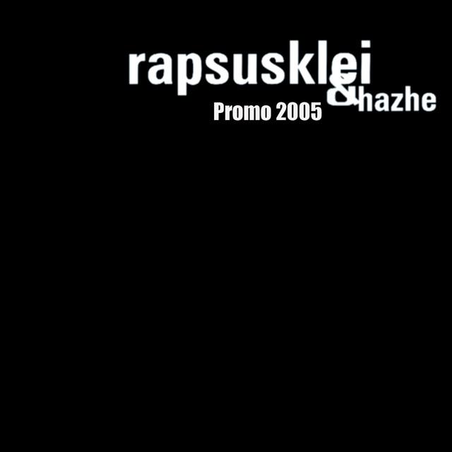 Promo 2005