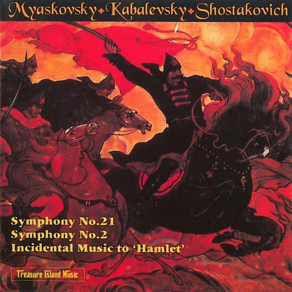 Myaskovsky, Kabalevsky and Shostakovich