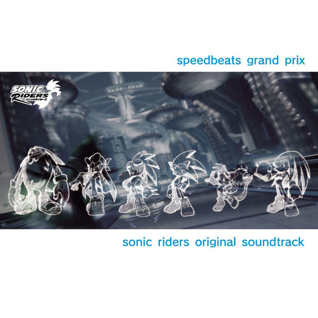 SONIC RIDERS Original Soundtrack