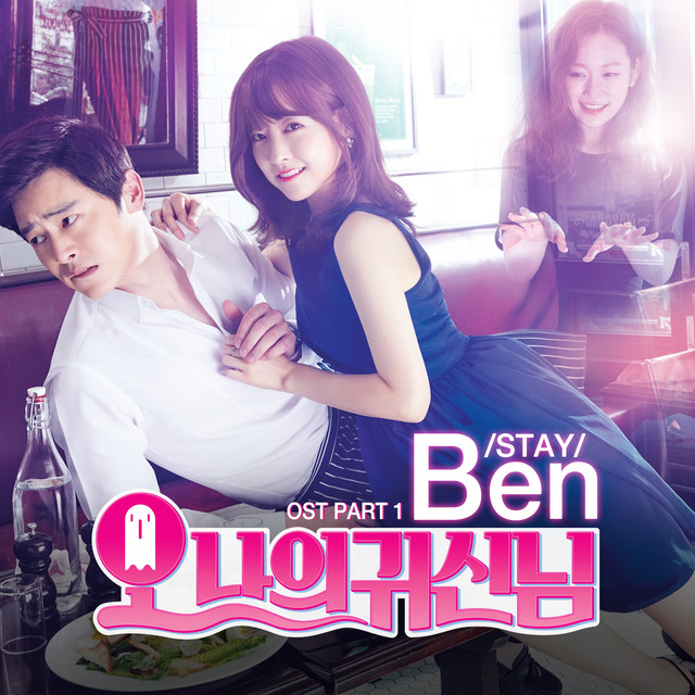 Oh My Ghost (Original Television Soundtrack), Pt. 1