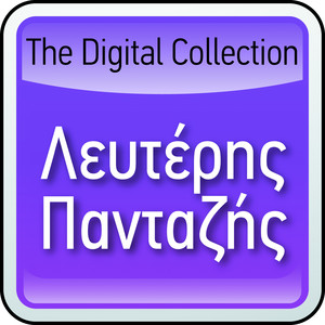 The Digital Collection Albumcover