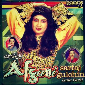 Afgani Sartaj Gulchin (Laila Farsi)
