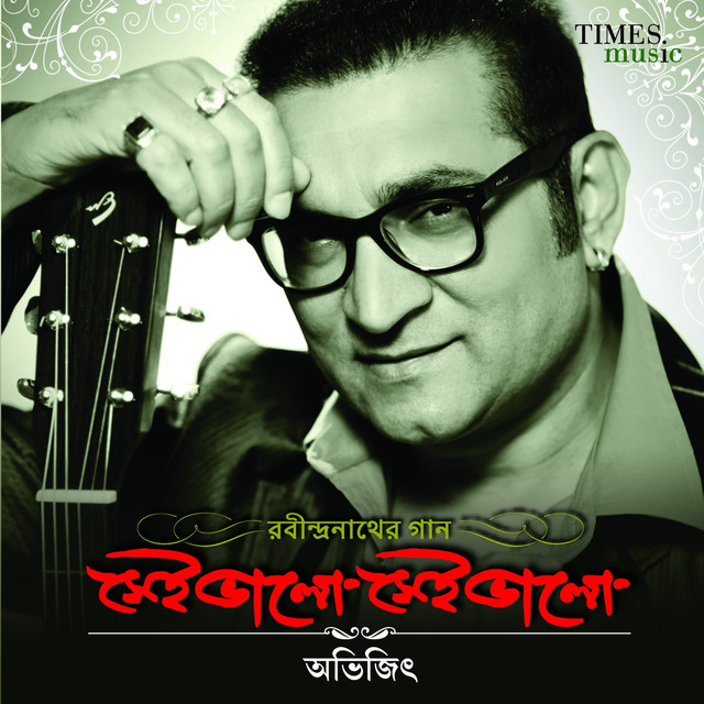 Je Tore Pagol Bole, a song by Abhijeet on Spotify
