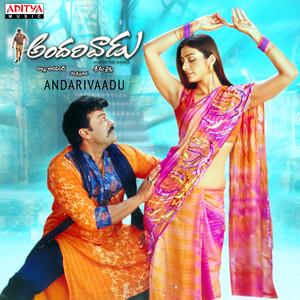 Andarivaadu (Original Motion Picture Soundtrack) album