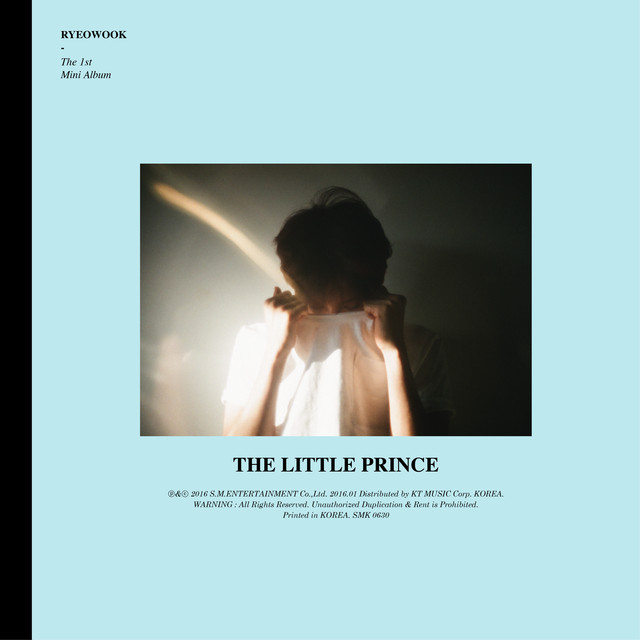 어린왕자 The Little Prince - The 1st Mini Album