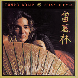 Private Eyes album