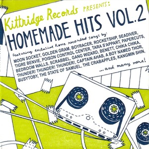 Homemade Hits, Vol. 2 - (empty)