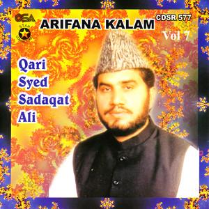 Arifana Kalam Albümü