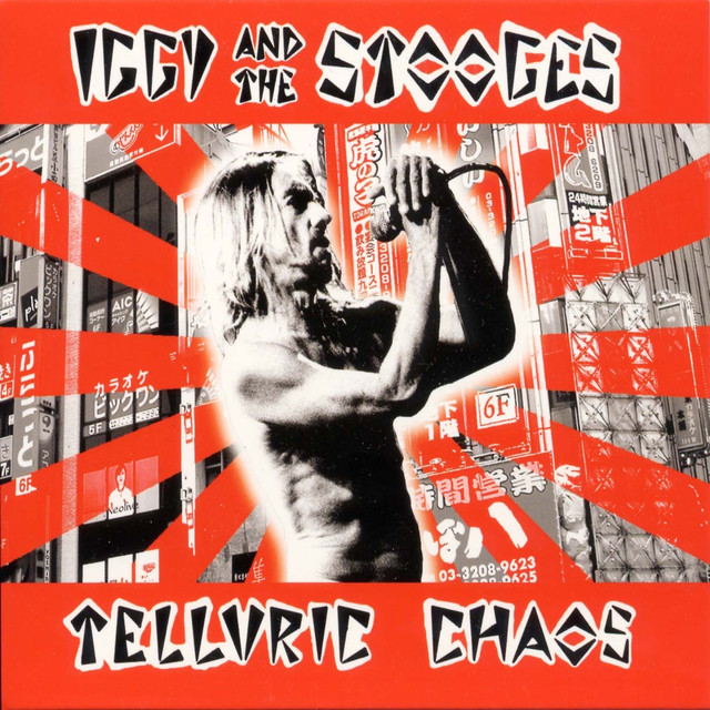 Various Artists Telluric Chaos album cover