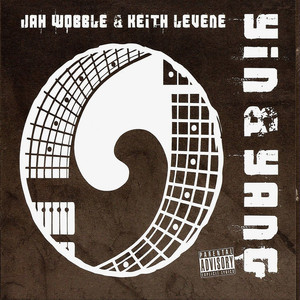 Yin & Yang album
